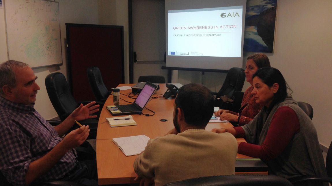 Riunione con i responsabili dell'educazione ambientale – Patras, Grecia 11 Febbraio 2016