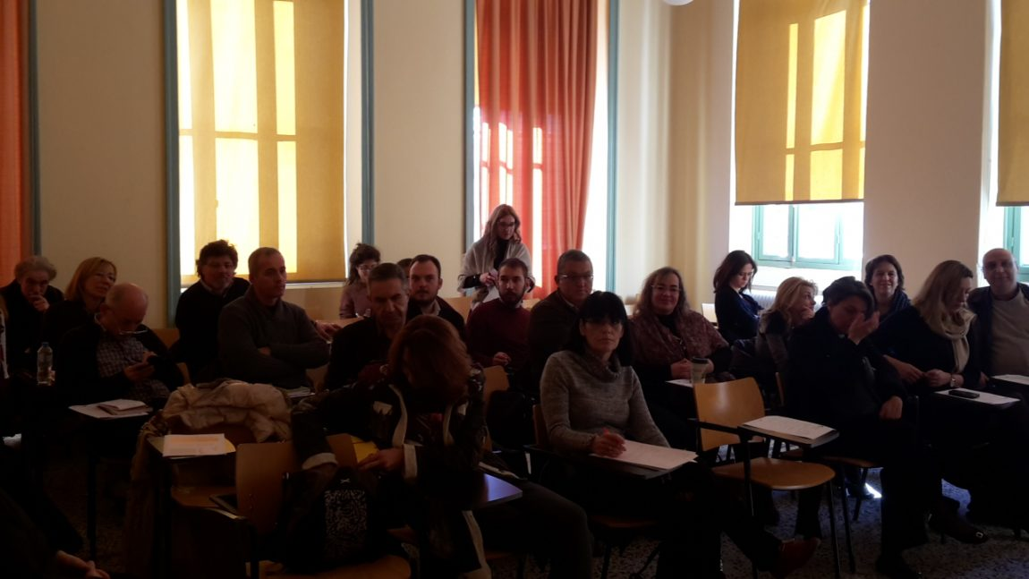 2nd GAIA Workshop – Athens, Greece 19/12/2016