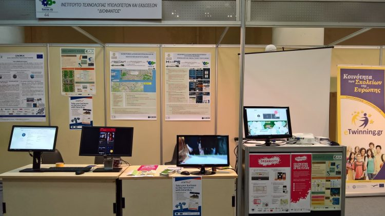 GAIA participates at the PatrasIQ 2017 exhibition