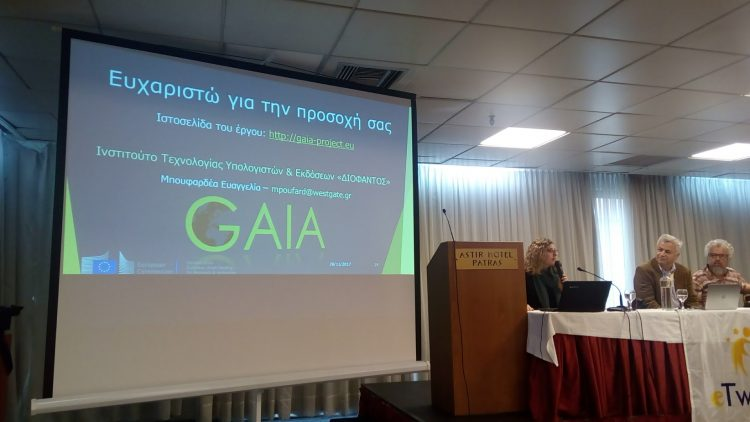 GAIA on 4th eTwinning Conference