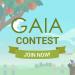 Αποτελέσματα 4ου Διαγωνισμού GAIA: Γίνε πρεσβευτής του GAIA στο Summer School 2018 της ΕΑ!