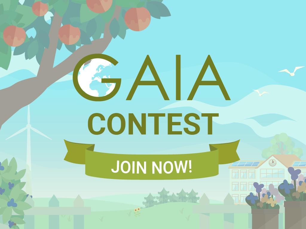 Ανακοίνωση- Διαγωνισμός GAIA