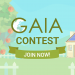 Announcement-GAIA Contest