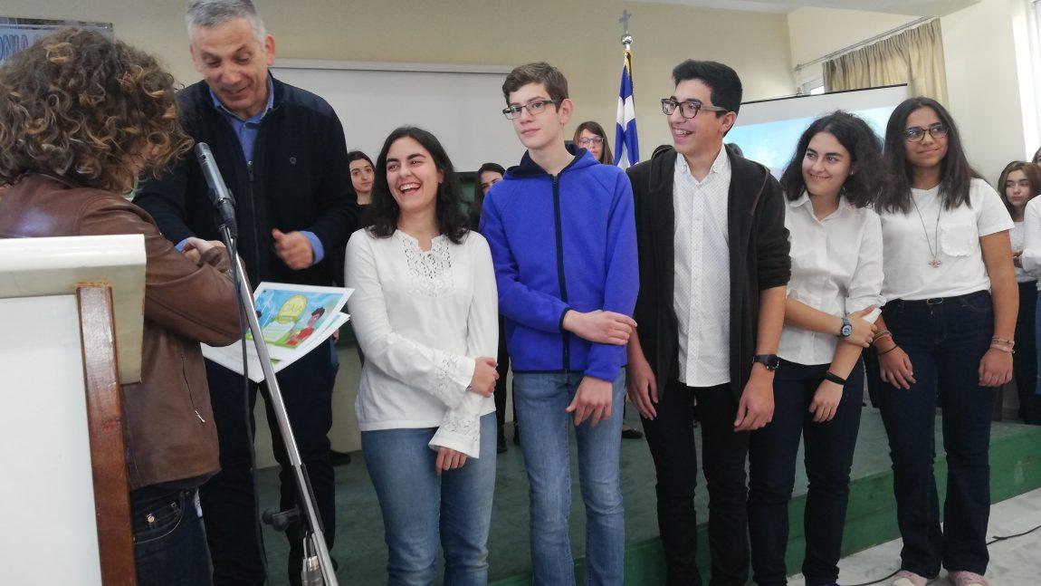 Βράβευση του Πειραματικού Γυμνασίου Πατρών  στα πλαίσια του ευρωπαϊκού έργου GAIA