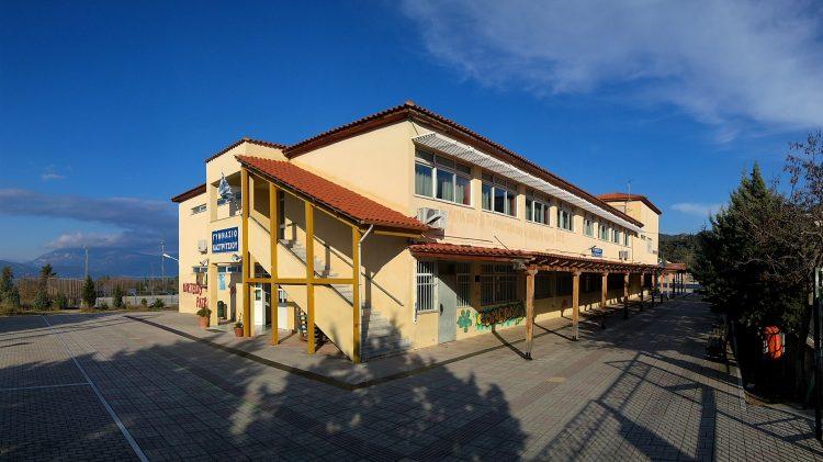 Νέα εγκατάσταση εξοπλισμού στο Γυμνάσιο Κάτω Καστριτσίου